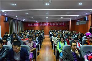 云南民族大学学生旁听案件审理