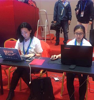 新華網直播南博會開幕式