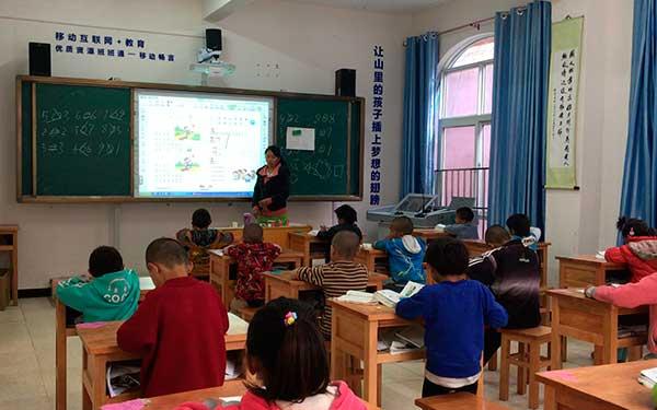 獨龍江鄉馬庫小學學生正通過中國移動電子看板學習語文課文