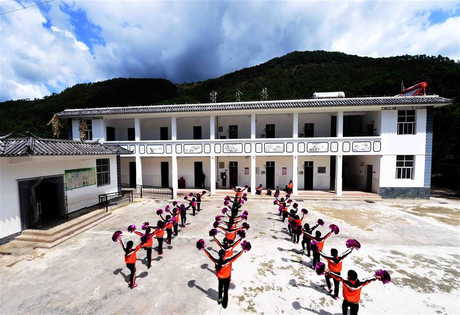 雲南雲龍:大山深處彝族小學
