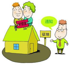 6月1日起 雲南省級徵地信息公開平臺正式運行