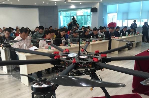 雲南成立民用無人機協會