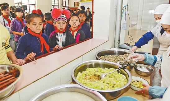 """雲南479.4萬農村娃吃上""""營養餐"""""""