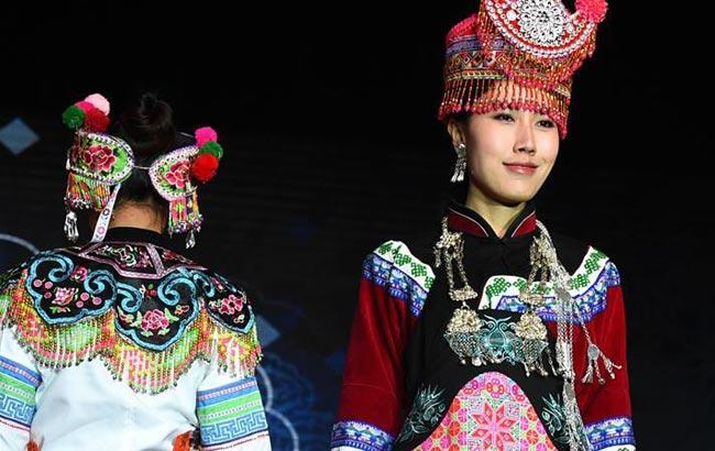 《雲南少數民族服飾係列標準研制》項目通過驗收