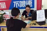 """中国移动云南公司""""客户化服务""""满意度节节攀升"""