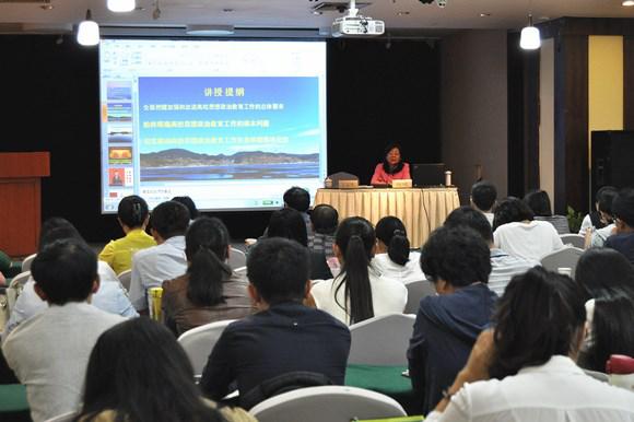 云南省高校思想政治理论课新任教师培训班开班