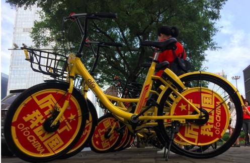 世界无车日 定制共享单车亮相昆明