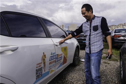 昆明:百辆私家车市内公益巡游