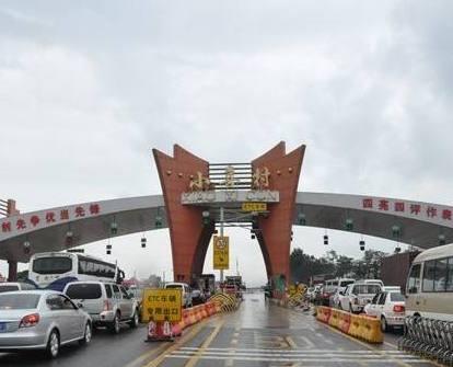 昆明小喜村收费站外迁工程马郎立交拟10月开工