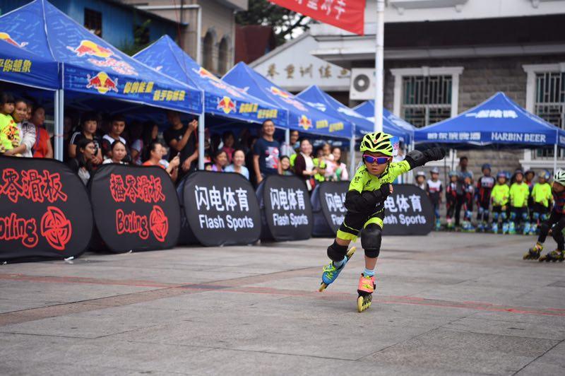 云南省第十五届运动会轮滑项目德宏热身赛在盈江举行