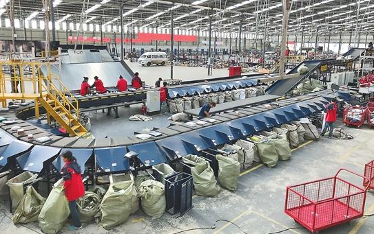 云南省快递物流行业有序迎来年度峰值