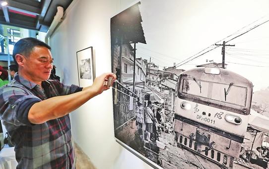 滇越鐵路影像紀行專題攝影展在昆開展