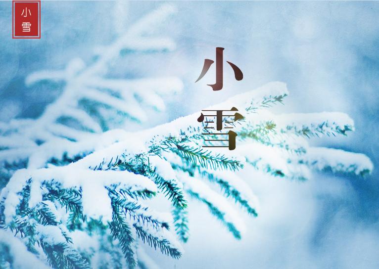 """小雪養生:常曬太陽順七情 必吃暖身""""第一食物"""""""
