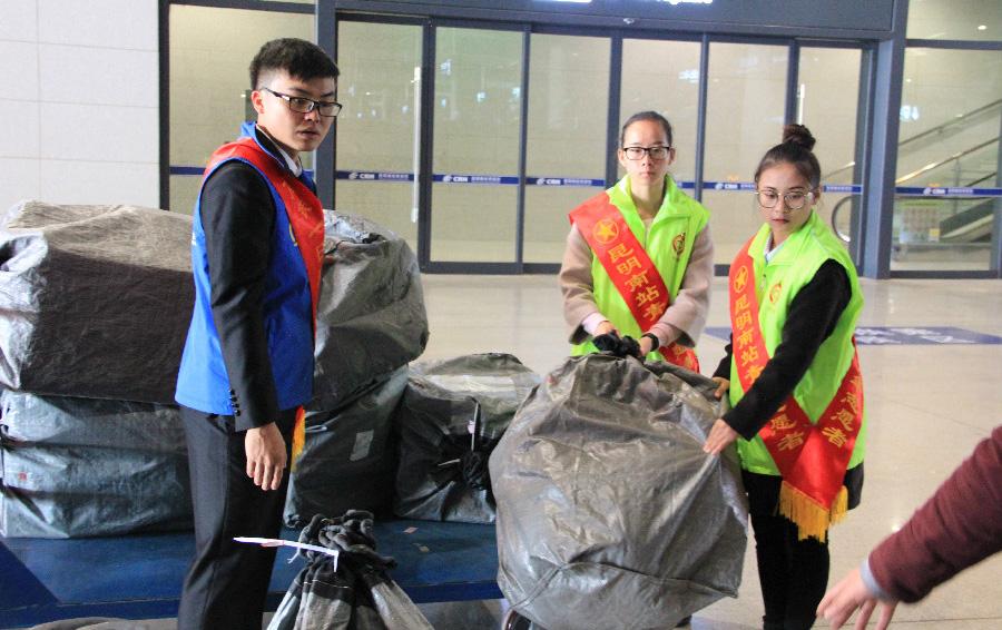 電商黃金周 雲南省鐵路發送快遞包裹1.6萬余件