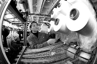 """雲南省出臺""""雙十條""""助力民營經濟發展"""