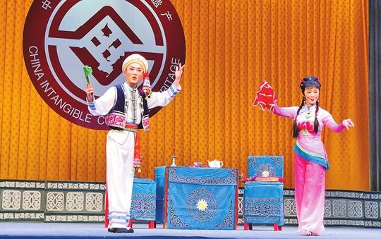 云南传统戏剧曲艺汇演在昆启幕