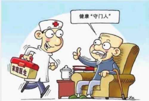 """鲁甸县8万多贫困人口有了""""家庭医生"""""""