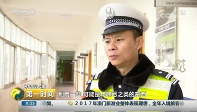 云南:碰瓷又出新套路 私下协商骗钱财