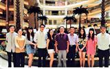 文化旅遊學院