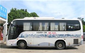 石林巴士乘坐攻略