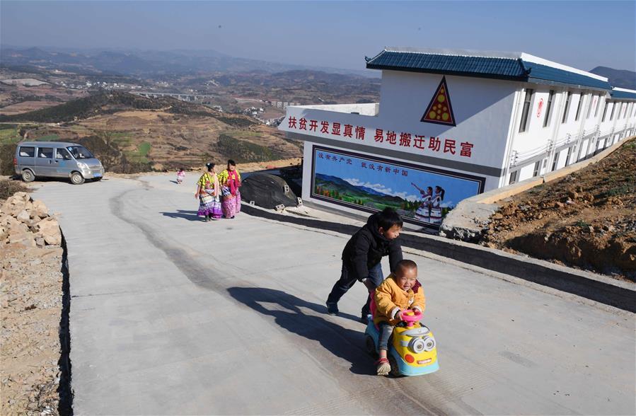 雲南尋甸:築就農村幸福路
