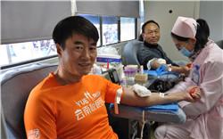 獻血後需注意哪些問題?