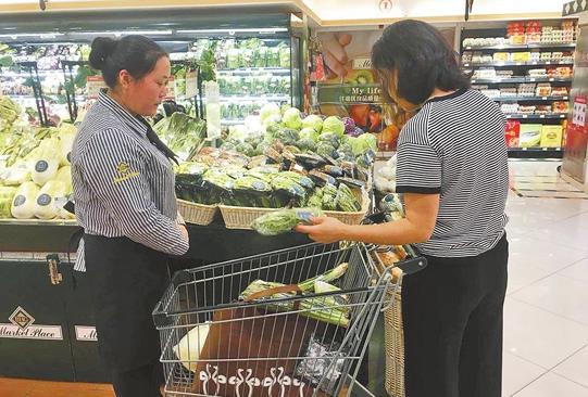 通海31种时鲜蔬菜直供北京超市