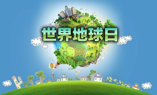云南省各地举行世界地球日活动
