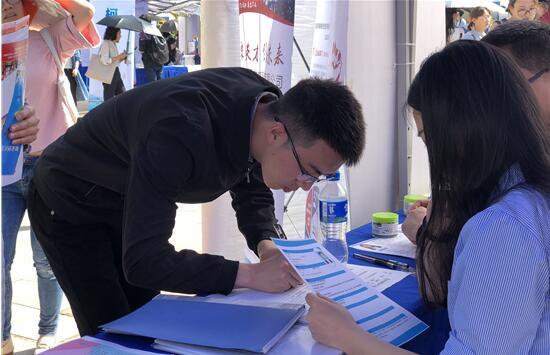 雲南省綜合類高校畢業生雙選會舉行