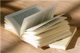 雲南大學啟動閱讀推廣活動