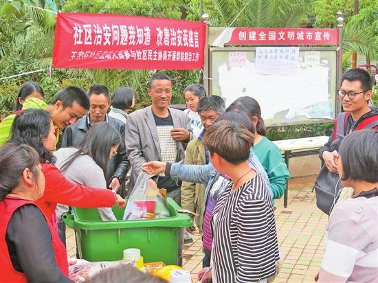 昆明王家桥社区:流动人员参与社区活动