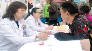云南超重率高达25.3% 患者可做减重手术