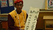 雲南省少數民族使用語言文字情況表