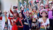 雲南省建設我國民族團結進步示范區規劃(2016—2020年)
