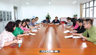環境監測與治理技術專業教學團隊