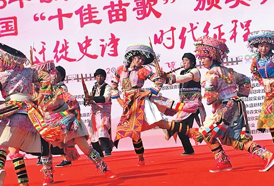 """雲南苗族""""花山節""""在昆明舉行"""