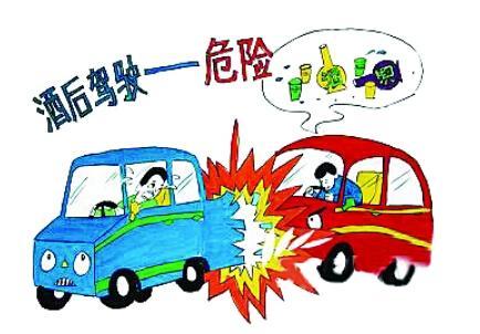 世界杯期間雲南省將嚴查酒駕醉駕毒駕