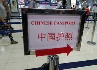 泰國5個機場為中國旅客專辟通道