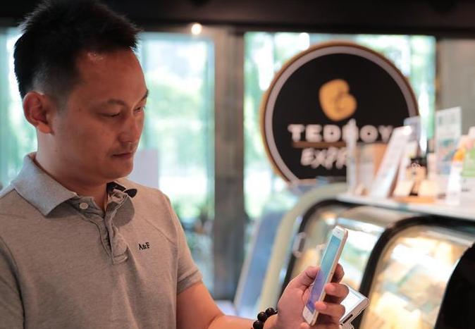 中國技術助力馬來西亞推廣移動支付