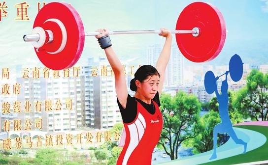 省運會青少年組:巾幗力士競技舉重臺