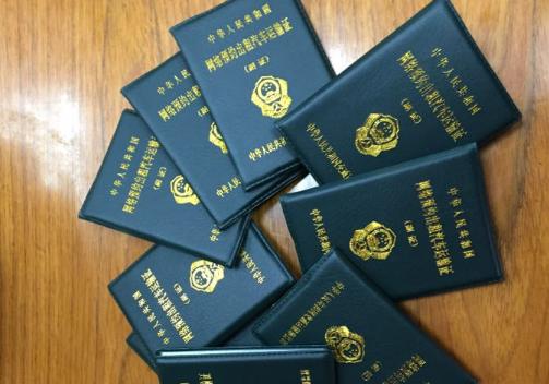 昆明9家平臺申領到經營許可證