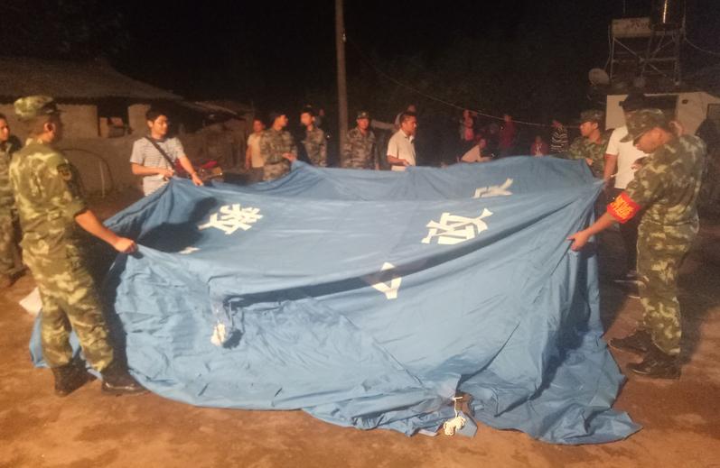 普洱邊防抗震救災救援隊連夜投入救援