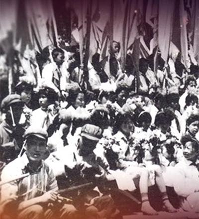 雲南省第一屆少數民族傳統體育運動會