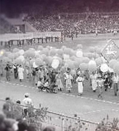 雲南省第三屆少數民族傳統體育運動會