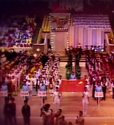 雲南省第五屆少數民族傳統體育運動會