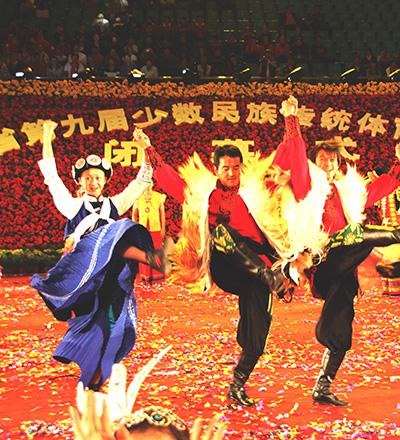 雲南省第九屆少數民族傳統體育運動會