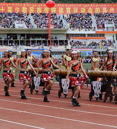 雲南省第十屆少數民族傳統體育運動會