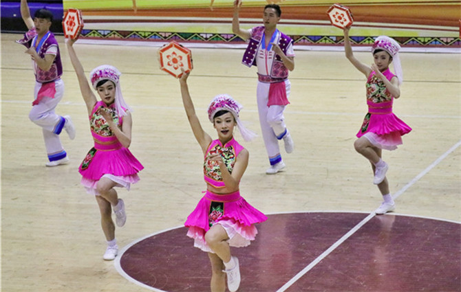 雲南省第十一屆民族運動會民族健身操項目完賽
