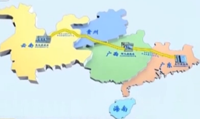 雲南清潔水電將直送廣東廣西