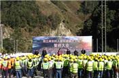 怒江州農村人居環境提升項目啟動